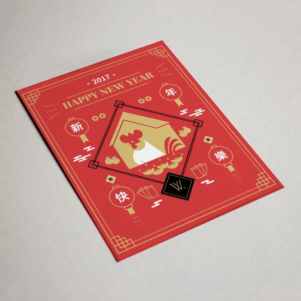 Mockup-Winn-Card.jpg