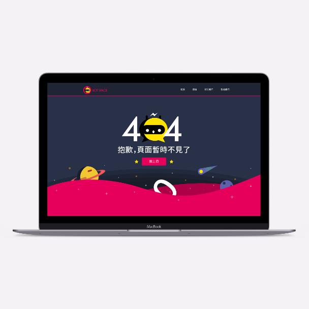 Spacebot-404.jpg