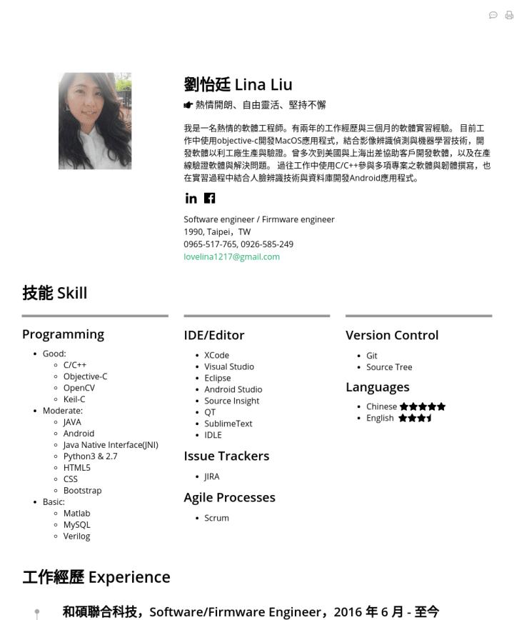software engineerfirmware engineer resume samples lina liu