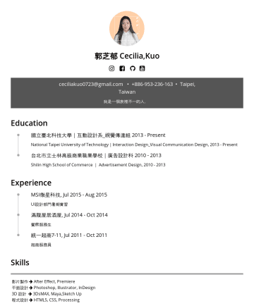 Resume Samples - 郭芝郁 Cecilia,Kuo ceciliakuo0723@gmail.com •Taipei, Taiwan Education 國立臺北科技大學|互動設計系_視覺傳達組Present National Taipei University of Technology|Interaction...