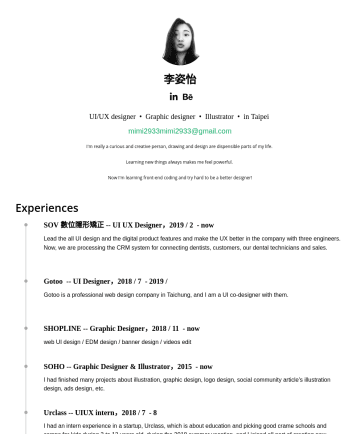 UI/UX實習生、視覺設計實習生 Resume Samples - design thinking, user journey, user story to the wireframe and prototyping. Now I'm learning how to code for better communicating with engineers. Graphic Design Photoshop/ Illustrator/ Indesign... I learn and play in Art for almost ten years and I believe that I have strong sense of beauty and design...