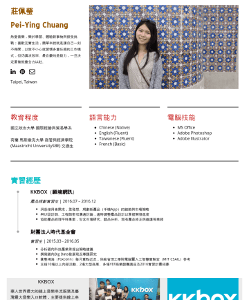 莊佩瑩 Pei-Ying Chuang's CakeResume - 莊佩瑩 Pei-Ying Chuang 熱愛音樂,樂於學習、體驗新事物與接受挑戰;喜歡充實生活,簡單來說就是讓自己一刻不得閒,以致不小心就習慣多重任務的工作模式,但仍講求效率。 最自豪的是毅力,一旦決定要做就會全力以赴。 Taipei, Taiwan 教育程度 國立政治大學 國際經營與貿易學系...
