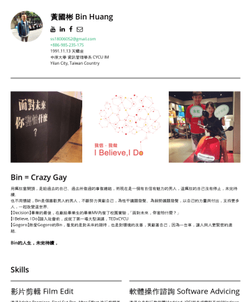 專案經理、行銷企劃 Resume Samples - 夥伴舉辦行銷活動。 公司代理品牌:Ajoy Sahu, Spring Vodka, 蒼-訂製旗袍, Vibease Gogoro, Sales, 01 MarJan 2017 Sell the product and serve the customer. Plan some out-door activity for customer who attend. Manage the Facebook fan page...
