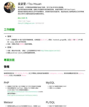 網站工程師 Resume Samples - 吳姿萱 / Tzu Hsuan 我叫姿萱,大學畢業後便專職於後端工程師,至今已有2年多的社會經驗。 由於對前端技術有興趣,能獨立完成...