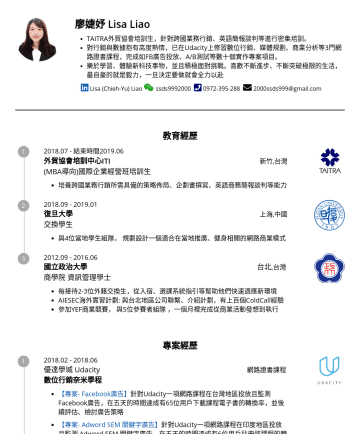digital marketer Resume Samples - TAITRA trainee equivalent to MBA, for cross-cultural business communication such as English presentation and negotiation skills training Having extensive academic training in digital marketing, media planning, business analysis from Udacity. A constant learner, an efficient problem solver, an enthusiastic marathon runner Lisa (Chieh-Yu) Liao ssds 2000ssds999@gmail.com...