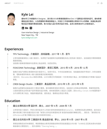 Senior UX/UI Designer Resume Samples - 賞! 2008 佳作,Dual-open Bottle Skills UX/UI Design User Research UI Flow Wireframe GUI Design Prototype Industrial Design Ideation Concept Devloping 2D Design & Redering 3D Design & Modeling 3D Redering CMF Plan Innovation Design Integrating physical & virtual design Design Thinking Business Strategy Support Design Works TPV Mirror Cam...