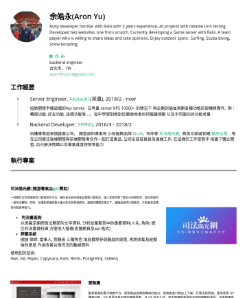 backend engineer Resume Samples - 立開發, 自己解決問題以及專案進度控管等能力 Outsourcing company. Developed projects: Nude (e-commerce website), 司法陽光網 , 點亮台灣 (election website of current president of Taiwan). As a backend developer and work...