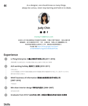 Resume Samples - As a designer, one should know so many things, always be curious, never stop learning and hold on to ideals. Judy Chin money1128@msn.com在設計以及行銷企劃領域...