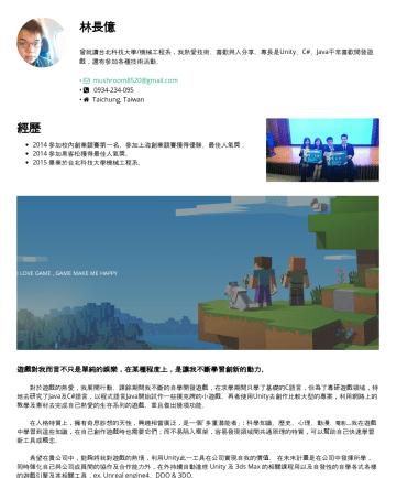 林長億's CakeResume - 林長億 曾就讀台北科技大學/機械工程系,我熱愛技術、喜歡與人分享。專長是Unity、C#、Java平常喜歡開發遊戲,還有參加各種技術活動。 • mushroom8520@gmail.com • Taichung, Taiwan 經歷 2014 參加校內創業競賽第一名、參加上海創業競賽獲得優勝、...