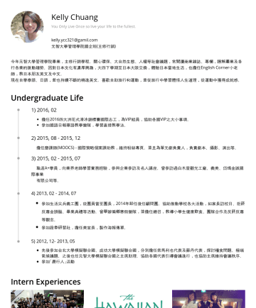 Kelly's CakeResume - Kelly Chuang You Only Live Once so live your life to the fullest. kelly.ycc321@gamil.com 元智大學管理學院國企班(主修行銷) 今年元智大學管理學院畢業,主修行銷學程。關心環保、大自然生態、人權等社會議題,常...