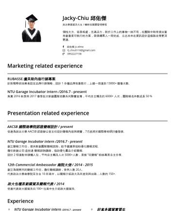 Jacky-Chiu 邱佑傑 政治學國貿...