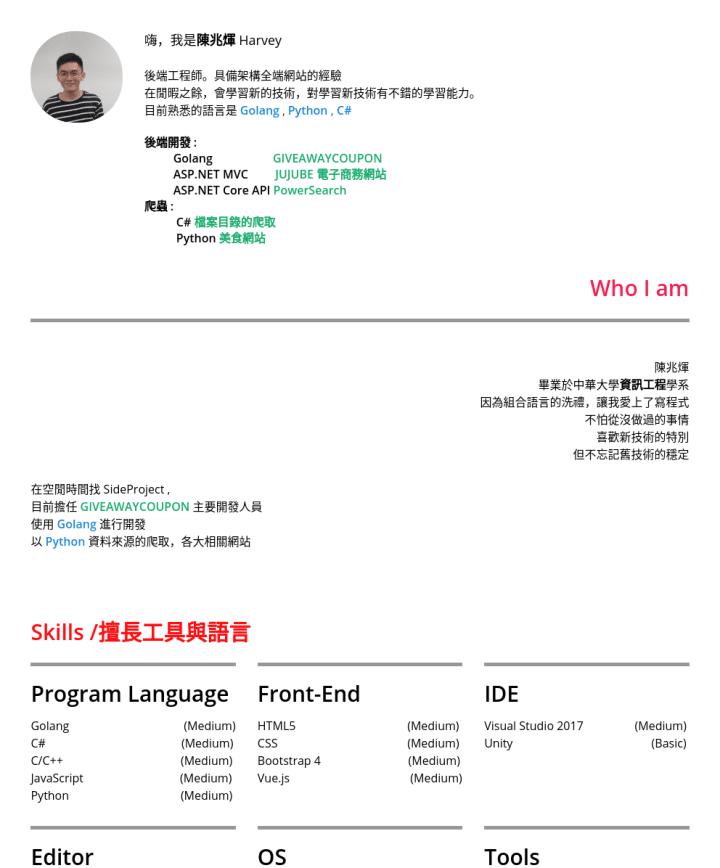 Azure Resume Samples – CakeResume