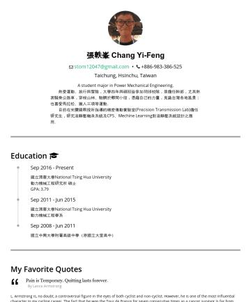 機構工程師 Resume Examples - 張軼峯 Chang Yi-Feng Power Mechanical Engineering Major. stom12047@gmail.com • Hsinchu, Taiwan Skills and Competencies 01 CAD Software AutoCAD、Solidwo...