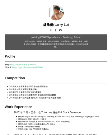 Larry Lu's CakeResume - 盧承億(Larry Lu) pudding850806@gmail.com • Taichung, Taiwan 我是 Larry Lu,就讀台大資工系但目前休學,我熱愛技術、喜歡與人分享,專長是 Web 前後端,最近在玩 Golang 跟 Docker。平常喜歡寫寫技術文章還有參加各種技術活...