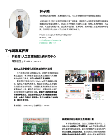 Project Manager,  FAE Engineer, IT Software Engineer Resume Samples - 題成果。 擅長技術與架構 前端 後端 資料庫 前端 HTML / CSS / JavaScript Highchart / Plotly Qt Designer Bootstrap 資料庫 PostgreSQL MySQL SQLite spatial : Neo4J 後端 Django Framework Python, R Lang Asp.net REST 求學歷程與...