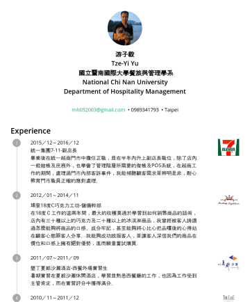 游子毅's CakeResume - 游子毅 Tze-Yi Yu 國立暨南國際大學餐旅與管理學系 National Chi Nan University Department of Hospitality Management mh052003@gmail.com • Taipei Experience 2015/12~2016/...
