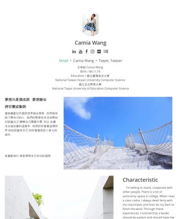 Camia Wang's CakeResume - Camia Wang Email • Camia Wang • Taipei, Taiwan 王亭懿 Camia Wang Birth / 84.11.19 Education / 國立臺灣海洋大學 National Taiwan Ocean University Computer Scien...