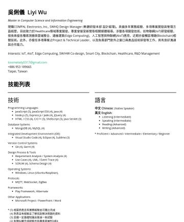 軟體研發工程師 / 後端工程師 Resume Examples - 吳俐儀 (Liyi Wu) Master in Computer Science and Information Engineering 具備多年實務經驗、多項專案開發與管理方面經歷,專案曾接受新聞等相關媒體報導。涉獵各項開發技術,如物聯網(IoT)研發經驗,擅長串接各種感測器與雲端整合、邊緣...