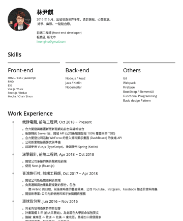 前端工程師 (Front-end developer) Resume Samples - Middle of 2018, this project is hot in GitHub, my traditional Chinese version PR was required by author, It having 380+ stars right now Medium Article: Write Blog, Ability with explain problems and logic 如何成為前端工程師,當你不是相關...