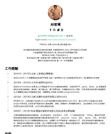 林育瑱's CakeResume - 林育瑱 gm@gmail.com • 台北市 English resume : https://www.cakeresume.com/yutian 1984年生, 役畢, 亞洲大學_資訊傳播_學士 對於寵物與網站開發充滿熱情和喜愛, 從事開發Web, Shop, ERP系統約5,6年時間, 自...