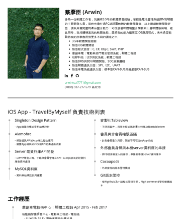 senior iOS developer Resume Samples - LED Tester Equipment Team. - LED Test report analyzing program developer, windows form programing by C# - Thermal resistance measuring research, team work with ITRI(Industrial Technology Research Institute). - Thermal resistance measure equipment integrate. Education National Taiwan University, SeptAug 2012 Master of Engineering (M.Eng.), Mechanical Engineering National Chung Hsing University...