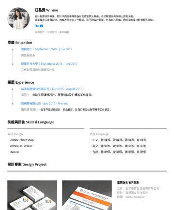 Graphic design Resume Samples - 有限公司 設計|名片設計 軟體|Adobo Illustrator 商標設計 Logo Design 社群管理 Social Media Editor 凱俐寶 Cali-B Taiwan ・吉祥物設計 ・社群活動及貼文設計 ・...