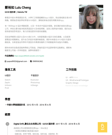 Resume Samples - mysite pupss89026@gmail.com | 擅長工具 工作 技能 UI設計 平面設計 Sketch Illustrator Zeplin Photoshop InVision InDesign Prott UI - APP &Web UX - Wireframe& Prototype Graphic Design Html/CSS basic knowledge 學歷 ・中原大學商業設計系...