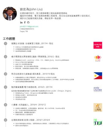 John Liu's CakeResume - 劉奕為(John Liu) 在資訊爆炸時代,努力探索軟體工程和商業管理領域。 擅長Web開發、電子商務和軟體工程管理,假日在北部地區兼課教小孩玩程式。 期許自己能應用資訊思維,帶給世界一點改變。 歡迎參觀我的 部落格 ,分享技術、工作心得與趨勢觀察的相關文章 john831118@gmail....