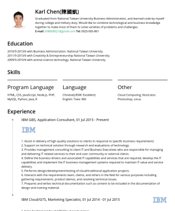 Resume Samples - documents for custom application. 2. Develop custom application by PHP/MYSQL/Shell Script/Perl/JS/JAVA Cloud Architecture Support 1. Support Sales and Architect from back-end to solve different problems. 2. Directly face with client to sell cloud products as a pre-sale Achievements Recognized in the Manager's...
