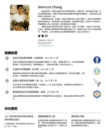軟體工程師、網頁工程師、電腦補習班老師 Resume Samples - 試及應用網頁物件的能力。 專業技能 Programming Python Java VB.NET HTML CSS JQuery Javascript Bootrasp MySQL IDE/Editor Visual Studio Spyder Netbeans Languages Chinese Taiwanese English Japanese French 作品集 社群網站 | MVC架構 以Facebook...