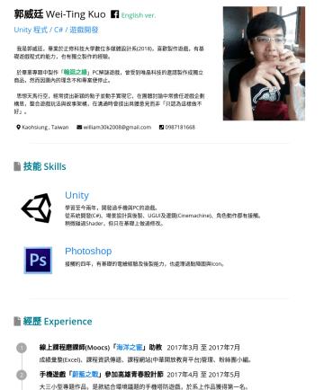 Unity 程式 Resume Samples - 郭威廷 Wei-Ting Kuo English ver . Unity 程式 / C# / 遊戲開發 我是郭威廷,畢業於正修科技大學數位多媒體設計系(2018),喜歡製作遊戲,有基礎遊...