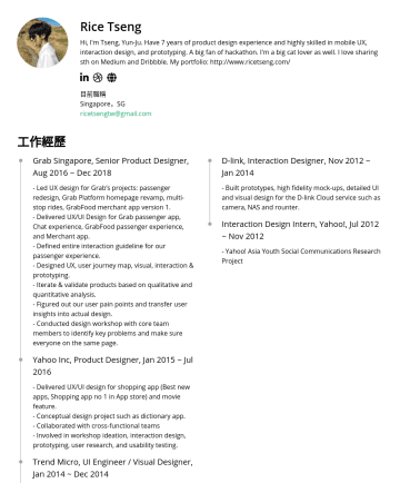 Resume Samples - Cloud service such as camera, NAS and rounter. Interaction Design Intern, Yahoo!, Jul 2012 ~ NovYahoo! Asia Youth Social Communications Research Project 學歷 National Chengchi University, 科學碩士(MS), Digital content & technologies, 2010 ~ 2012 Tam Kang University, 文學士(BA), Department of Information and Communication, 2006 ~ 2010...