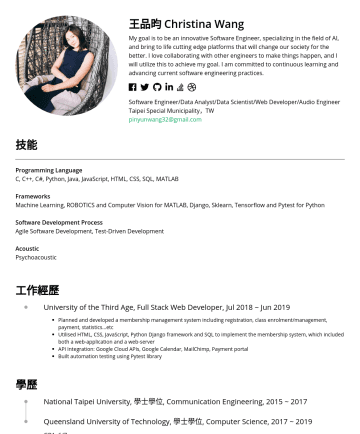 Software engineer/Data Analyst/Data Scientist/Audio engineer Resume Examples - 王品昀 Christina Wang My goal is to be an innovative Software Engineer, specializing in the field of AI, and bring to life cutting edge platforms that...