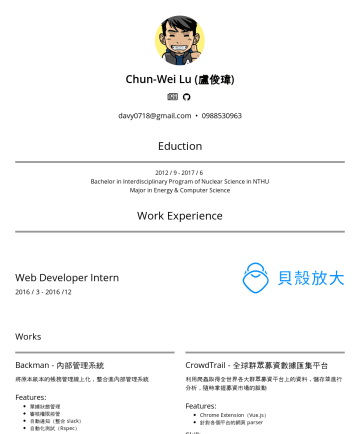 盧俊瑋's CakeResume - Chun-Wei Lu (盧俊瑋) davy0718@gmail.com •Eduction 2012 // 6 Bachelor in Interdisciplinary Program of Nuclear Science in NTHU Major in Energy & Compute...