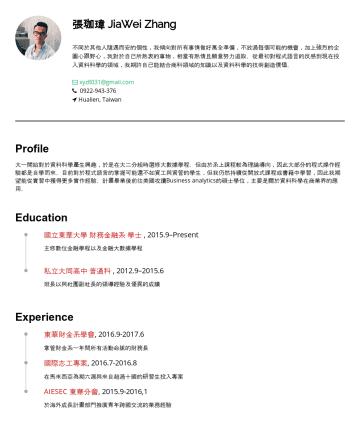 JiaWei Zhang's CakeResume - 張珈瑋 JiaWei Zhang 不同於其他人隨遇而安的個性,我傾向對所有事情做好萬全準備,不放過每個可能的機會,加上強烈的企圖心跟野心,我對於自己所熱衷的事物,相當有熱情且願意努力追取。從最初對程式語言的反感到現在投入資料科學的領域,我期許自己能結合商科領域的知識以及資料科學的技術創造價值。...