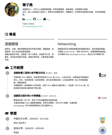 軟體工程師、遊戲程式設計師 Resume Samples - Patching Optimization IAP / IAB Android & iOS Native Plugin 及各項SDK 串接 具有 App 上架發布經驗 JSON.NET ... C# / .NET Socket programming SuperSocket Entity Framework JSON.NET NLog ... Python Flask 及其相關 Extensions SQLAlchemy Alembic uWSGI ... 版本控制...