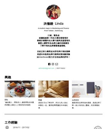 简历范本 - 洪憶綾 Linda 24歲, 粉紅泡泡的雙魚,生活黑洞的團隊能手,非主流的愛好者。 善於聆聽、具快速適應力與專案執行能力,於團隊中多擔任協調整合角色,負責整合意見與規劃分工進度,強項是簡報製作! Kaohsiung, Taiwan linda_homg@hotmail.com | whlind...