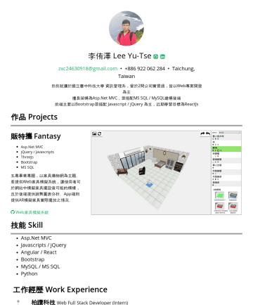 全端工程師、後端工程師 Resume Examples - 李侑澤 Lee Yu-Tse zxc@gmail.com • Taichung, Taiwan 目前於新蛋擔任Back-end Developer,曾於2間公司實習過,皆以Web專案開發為主 擅長架構為Asp.Net MVC,並搭配MS SQL / MySQL建構後端, 前端主要以Bootst...