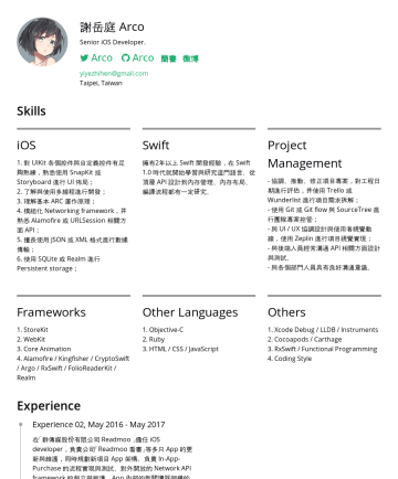 Senior iOS Developer Resume Examples - Arco Hsieh Senior iOS Developer. Taipei, Taiwan Skills iOS 1. 熟練 UIKit 以及自定義控件 2. 熟練 Functional Programming / Protocol Oriented Programming / Objec...