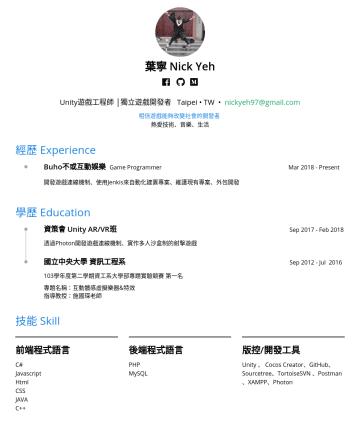 Unity遊戲工程師 Resume Samples - 葉寧 Nick Yeh Unity遊戲工程師 | 獨立遊戲開發者 Taipei • TW • nickyeh97@gmail.com 相信遊戲能夠改變社會的開發者 熱愛技術、音樂、生活 經歷 Experience Buho不或互動娛樂 Game Programmer MarPresent 開發...