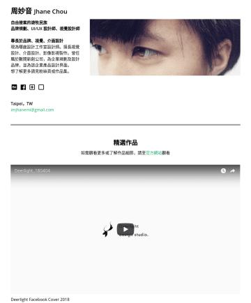 Keyshot 介面設計 UI / UX Design Adobe XD...