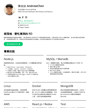 Backend Developer Resume Examples - Andrew Chen 陳柏安 A Backend Developer in Dcard. chenpoanandrew@gmail.com Native Chinese speaker with fluent English. Taipei, Taiwan Skills and experi...