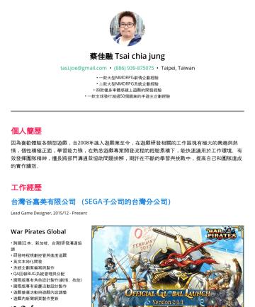 蔡佳融's CakeResume - 蔡佳融 Tsai chia jung tasi.joe@gmail.com • Taipei, Taiwan • 一款大型MMORPG劇情企劃經驗 • 二款大型MMORPG系統企劃經驗 • 四款健身車體感線上遊戲的開發經驗 • 一款全球發行超過50個國家的手遊主企劃經驗 個人簡歷 因為喜歡體驗...