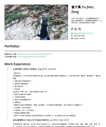 曾于真's CakeResume - 曾于真 Tseng Yu Chen 1993 來自台灣台北,主修視覺傳達設計系,擅於企劃創意發想、平面視覺等相關設計,具品牌行銷、社群經營與電商合作經驗。 dabee0502@gmail.comTaipei, Taiwan Experience 品牌服飾視覺設計, DecPresent 從事商...