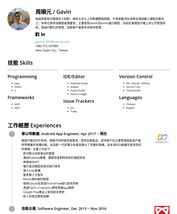 Android app工程師 Resume Samples - Skills Programming Java Kotlin C Frameworks MVP MVC IDE/Editor Android Studio Eclipse Visual Studio Source Insight Issue Trackers Jira Trello Version Control Git / GitLab / GitHub Source Tree TortoiseSVN Languages Chinese English 工作經歷 Experiences 都以特數據, Android App Engineer, Apr 2017 ~ 現在 開...