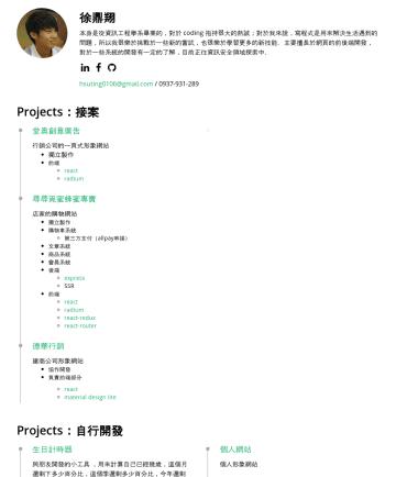 Hsu Ting's CakeResume - 徐鼎翔 本身是從資訊工程學系畢業的,對於 coding 抱持很大的熱誠;對於我來說,寫程式是用來解決生活遇到的問題,所以我很樂於挑戰於一些新的嘗試,也很樂於學習更多的新技能。主要擅長於網頁的前後端開發,對於一些系統的開發有一定的了解,目前正往資訊安全領域探索中。 hsuting0106@gma...