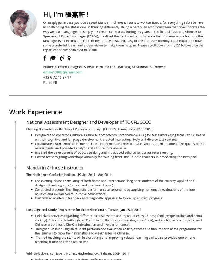 張嘉軒 Cakeresume Featured Resumes
