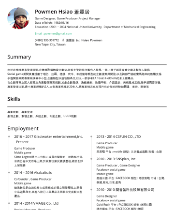 Powmen Hsiao's CakeResume - Powmen Hsiao 蕭豐居 Game Designer, Game Producer,Project Manager Date of birth : 1982/06/16 Education : 2001 ~ 2004 National United University, Depart...
