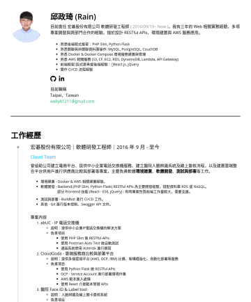 RD / Senior Engineer / Back-end Engineer / Full-Stack Engineer Resume Samples - 介接 使用 bootstrap 3 及 jQuery 完成 UI 及 APIs 介接 使用 MediaDevices Web APIs 建立院友個人資料 SYM MotorLove 說明:SYM 機車共享及推播系統 負責項目 使用 AWS Services...