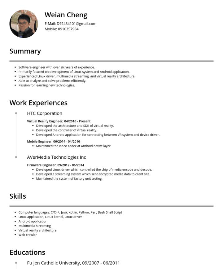 鄭惟安 – CakeResume Featured Resumes
